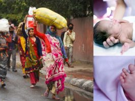 Woman Delivers Baby On Road